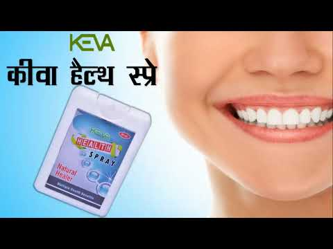 kewa-health-spray